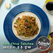 Pork Chive Japchae / 돼지고기 부추 잡채
