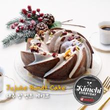 Jujube Chestnut Bundt Cake /대추 밤 번트 케이크