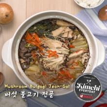 Mushroom Bulgogi Jeon-Gol/버섯 불고기 전골