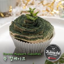 Korean Mugwort Cupcakes / 쑥 컵케이크