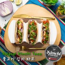 Bulgogi Kimchi Taco / 불고기 김치 타코