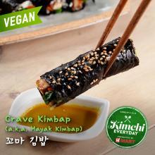 Crave Kimbap (a.k.a. Mayak Kimbap) / 꼬마 김밥