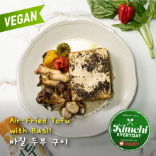 Air-fried Tofu with Basil / 바질 두부 구이