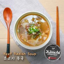 Beef Radish Soup / 소고기 무국